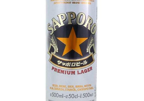 Sapporo-50cl-500x500